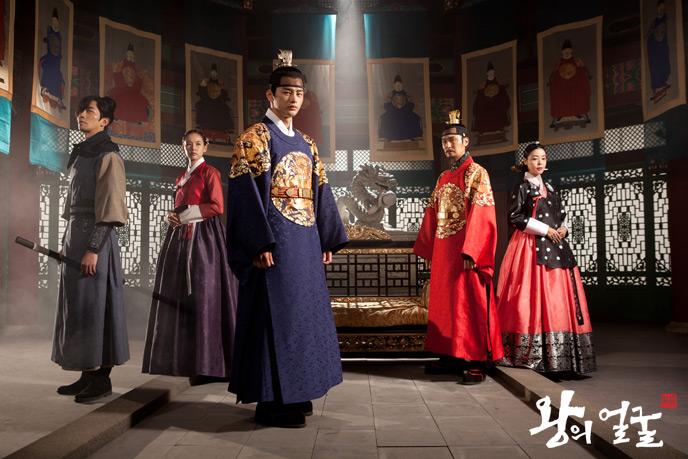 Diện Mạo Hoàng Đế (2015) - 23/23 Tập - LT