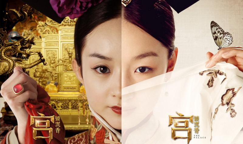 Khang Hy Nội Cung (2011) HDTV 720p - 23/39 Tập - USLT