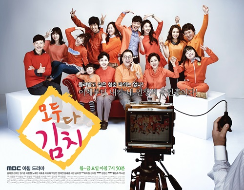 CUỘC CHIẾN KIMCHI (2014) HDTV 720P - 07/132 TẬP - LT