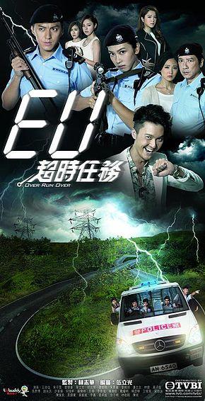 ĐƠN VỊ KHẨN CẤP (2016) HDTV 720P - 04/22 TẬP - USLT