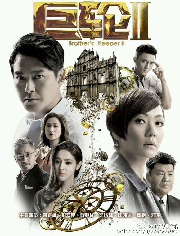 DÒNG ĐỜI NGHIỆT NGÃ 2 (2016) HDTV 720P - 04/30 TẬP - USLT